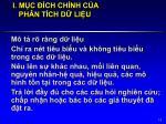 i m c ch ch nh c a ph n t ch d li u
