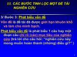 iii c c b c tinh l c m t t i nghi n c u3