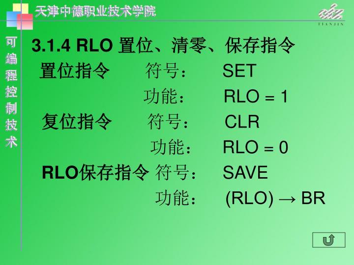 3.1.4 RLO