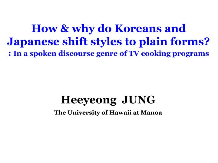 How & why do Koreans and