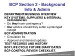 bcp section 2 background info admin