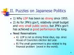ii puzzles on japanese politics