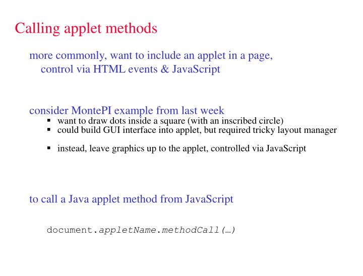 Calling applet methods