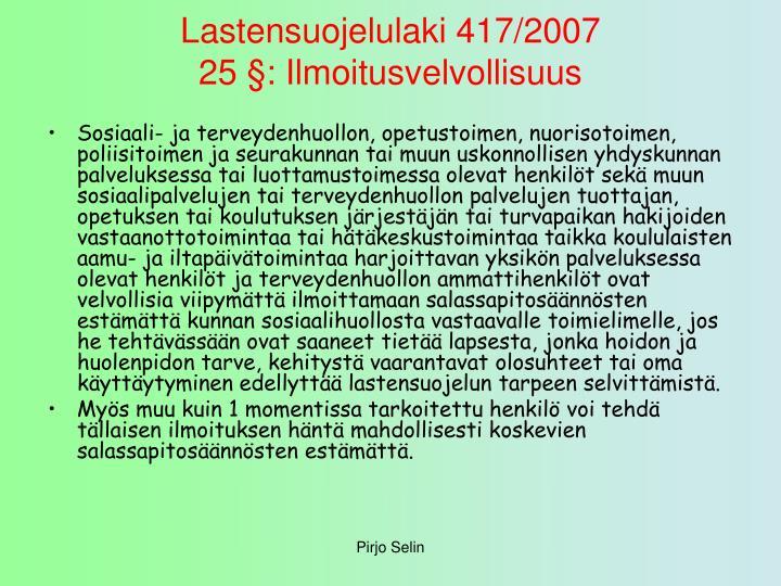 Lastensuojelulaki 417/2007