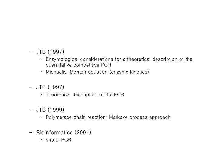 JTB (1997)