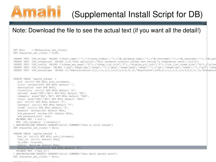 (Supplemental Install Script for DB)