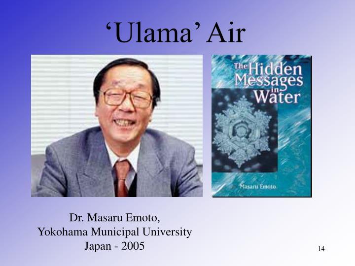 'Ulama' Air
