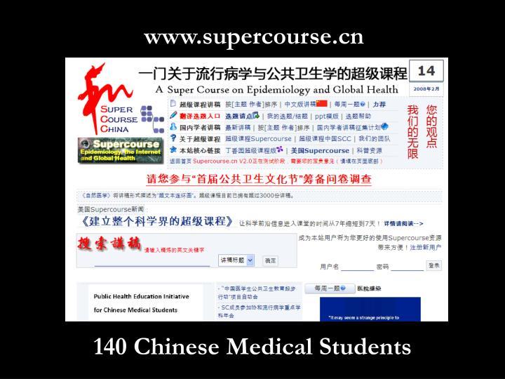 www.supercourse.cn