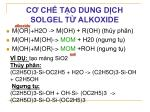 c ch t o dung d ch solgel t alkoxide