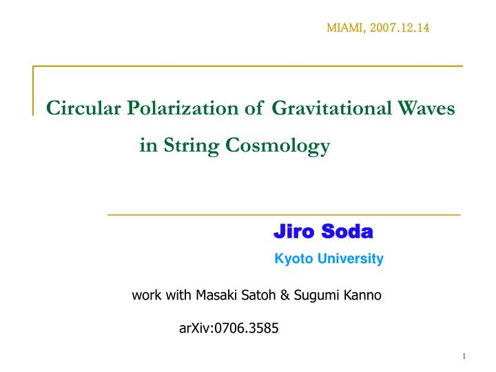 Circular polarization of gravitational waves in string cosmology