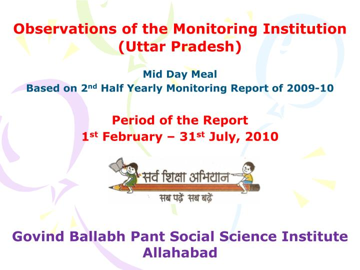 Observations of the Monitoring Institution