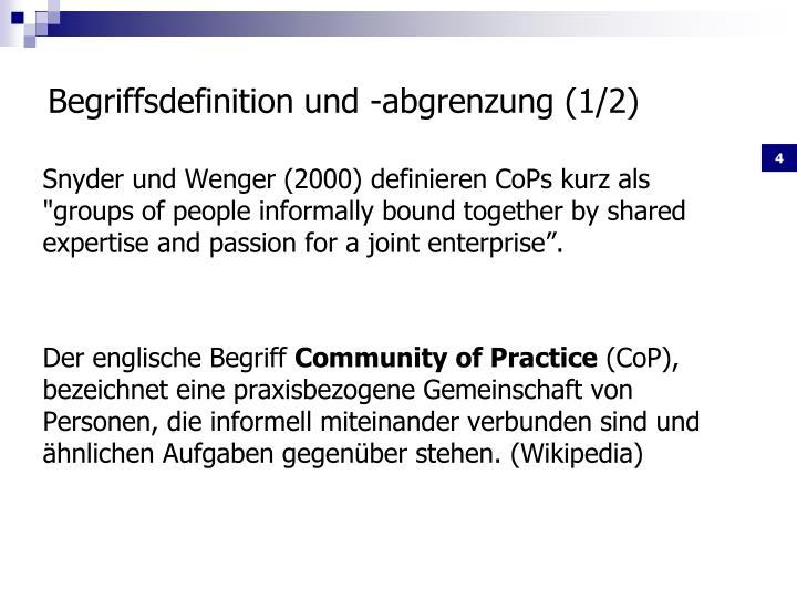 Begriffsdefinition und -abgrenzung (1/2)