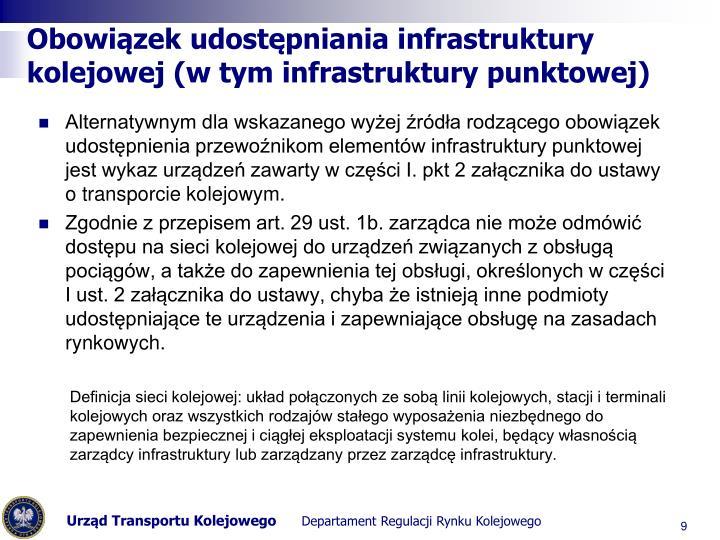Obowiązek udostępniania infrastruktury kolejowej (w tym infrastruktury punktowej)
