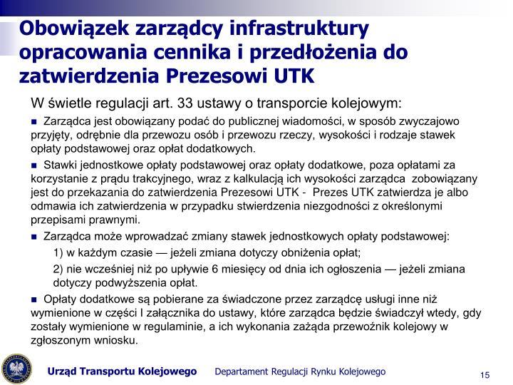 Obowiązek zarządcy infrastruktury opracowania cennika i przedłożenia do zatwierdzenia Prezesowi UTK