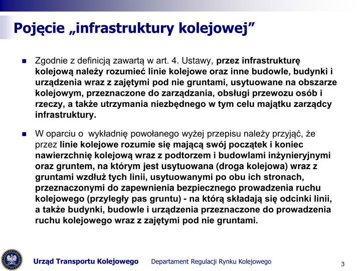 """Pojęcie """"infrastruktury kolejowej"""""""