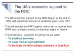 the us s economic support to the roc