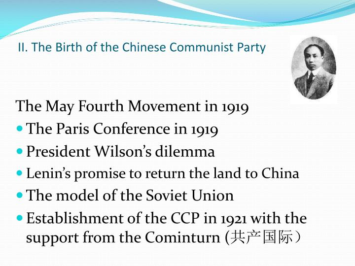 II. The Birth of the Chinese Communist Party