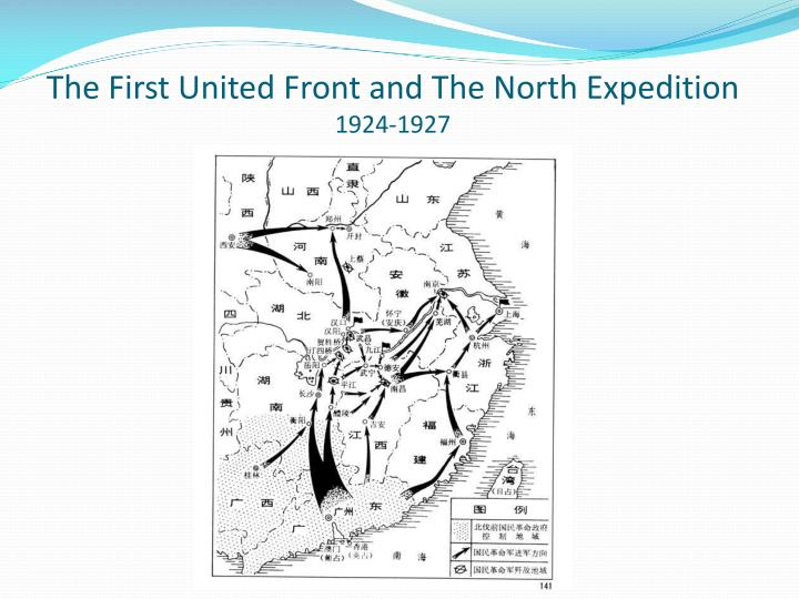 The First United Front and The North Expedition