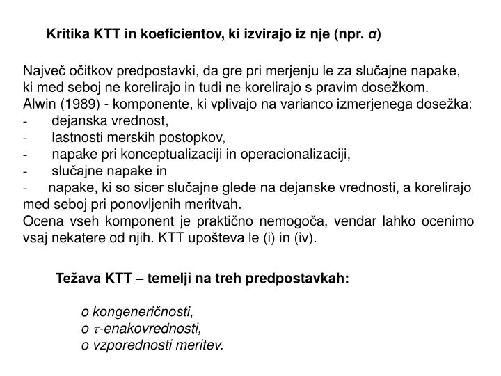 Kritika KTT in koeficientov, ki izvirajo iz nje (npr.