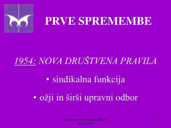 PRVE SPREMEMBE