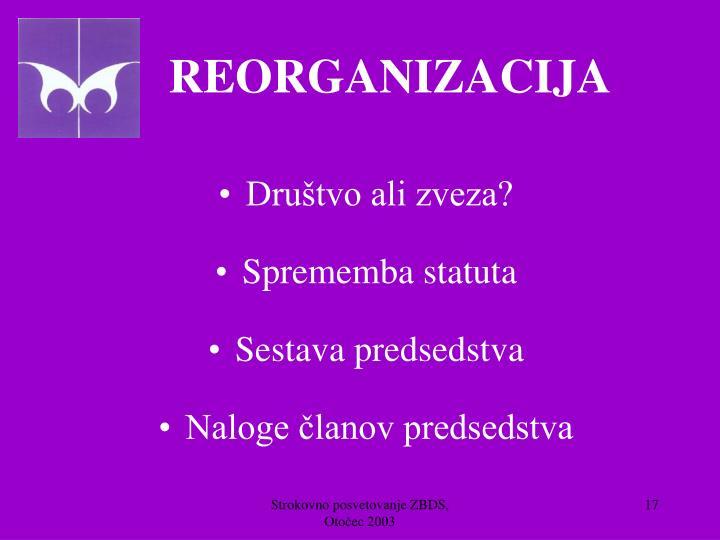 REORGANIZACIJA