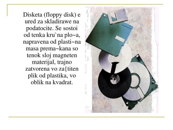 Disketa (
