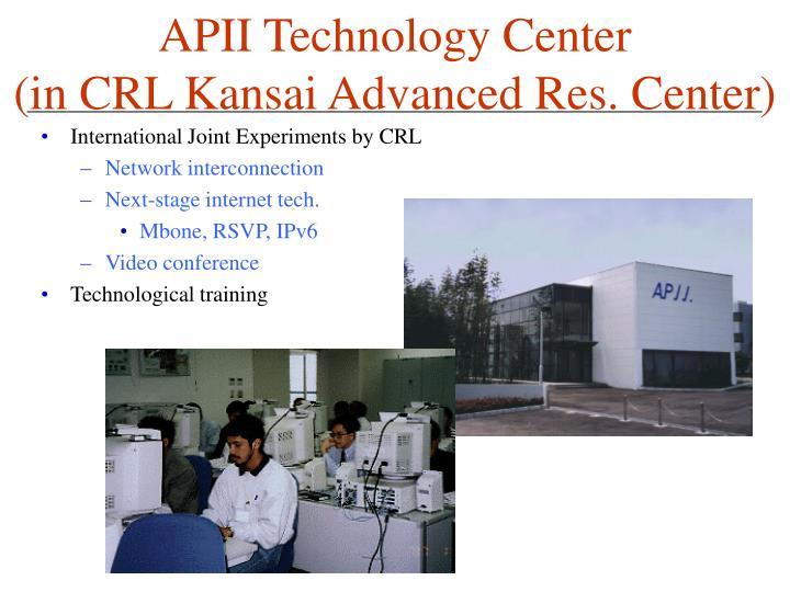 APII Technology Center