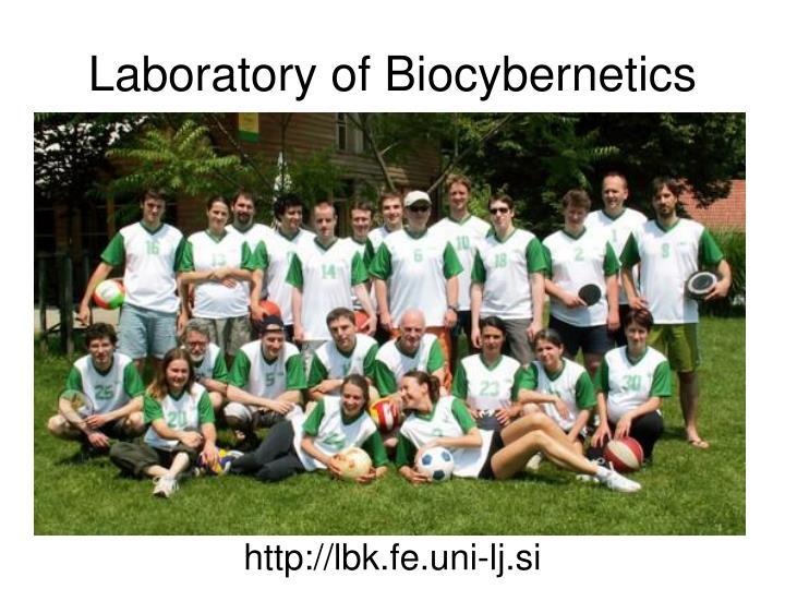 Laboratory of Biocybernetics