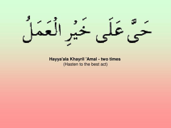 Hayya'ala Khayril 'Amal - two times