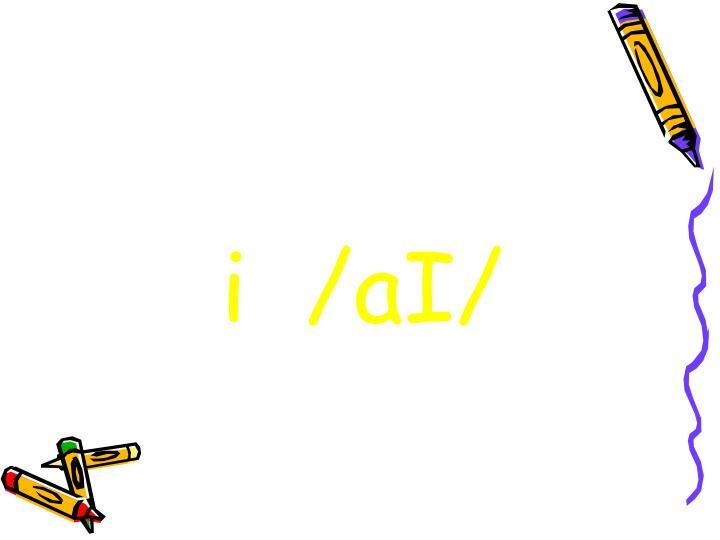 i  /aI/
