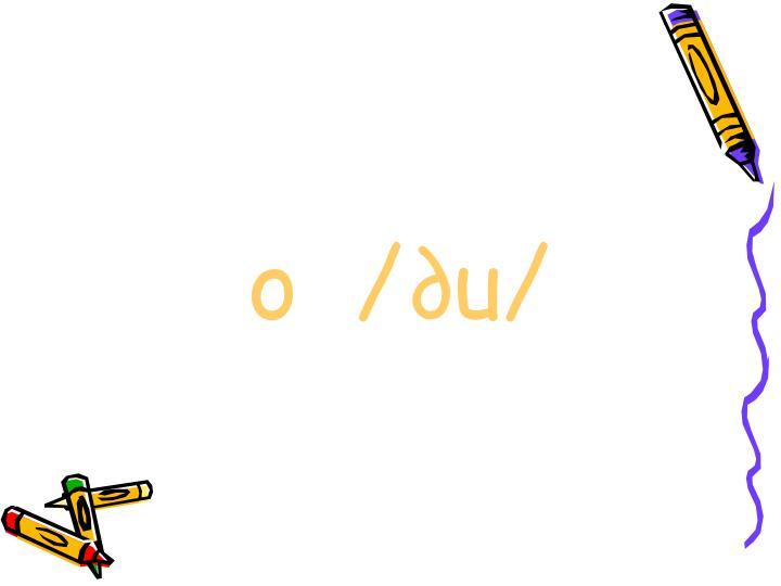 o  /∂u/