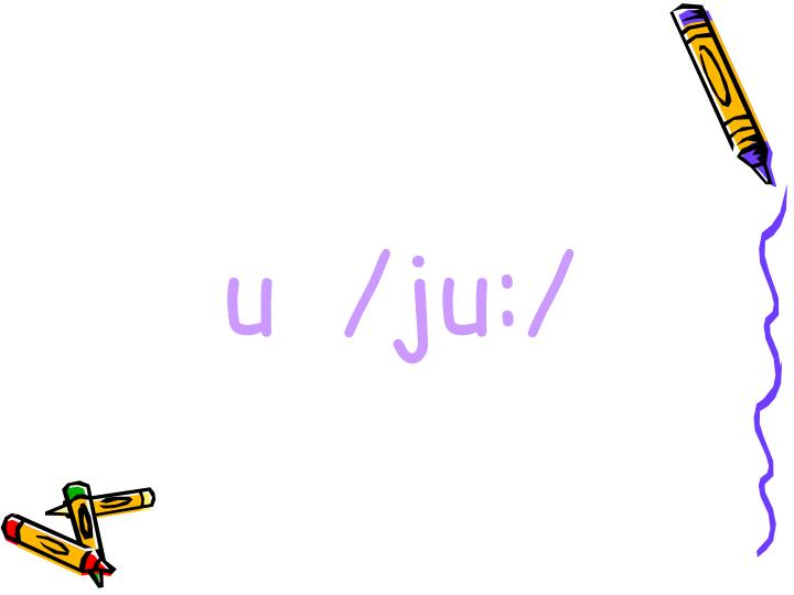u  /ju:/