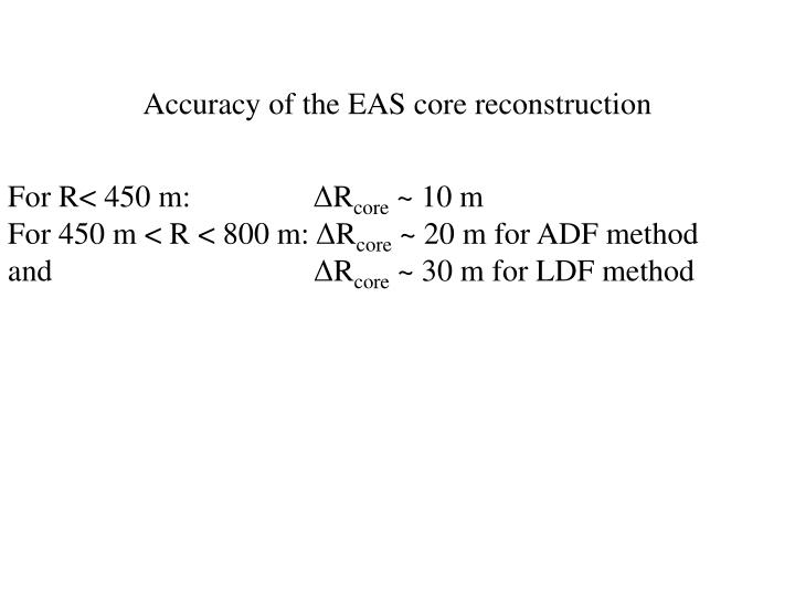 Accuracy of the EAS core reconstruction