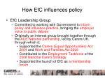 how efc influences policy