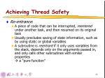 achieving thread safety