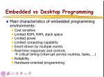 embedded vs desktop programming