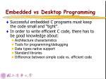 embedded vs desktop programming1