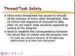 thread task safety