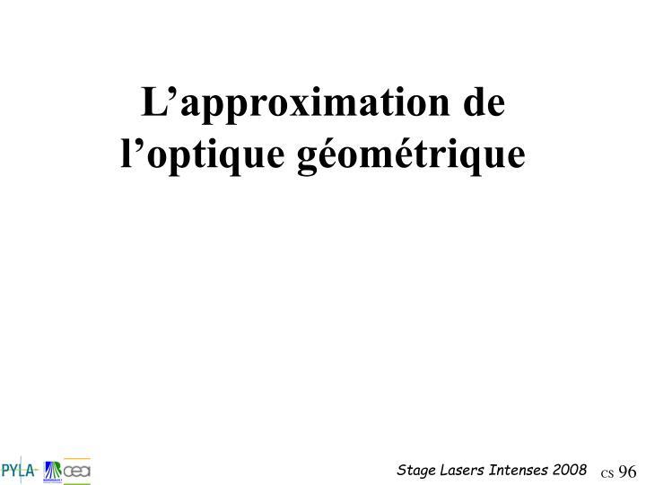 L'approximation de l'optique géométrique