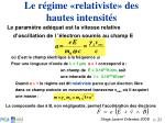 le r gime relativiste des hautes intensit s