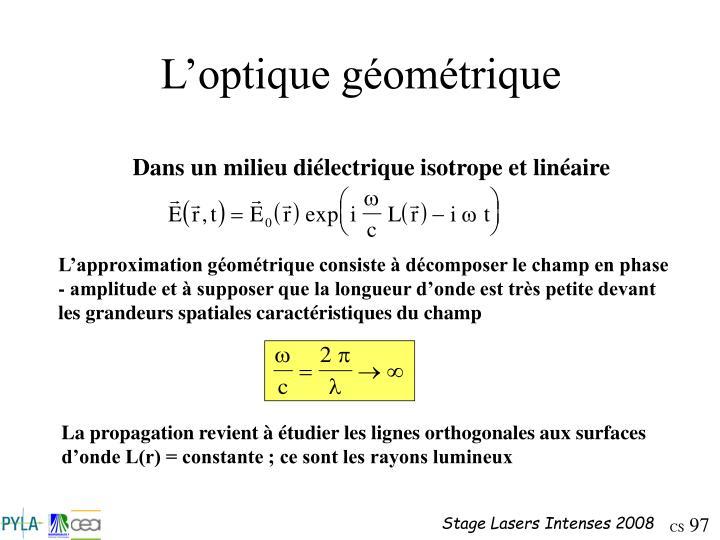 Dans un milieu diélectrique isotrope et linéaire