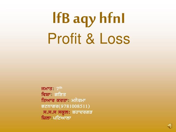 lfb aqy hfni profit loss