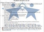 student success 12 13