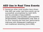 aed use in real time events1