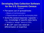 developing data collection software for the u s economic census continued
