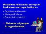 disciplines relevant for surveys of businesses and organizations