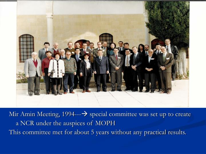 Mir Amin Meeting, 1994---