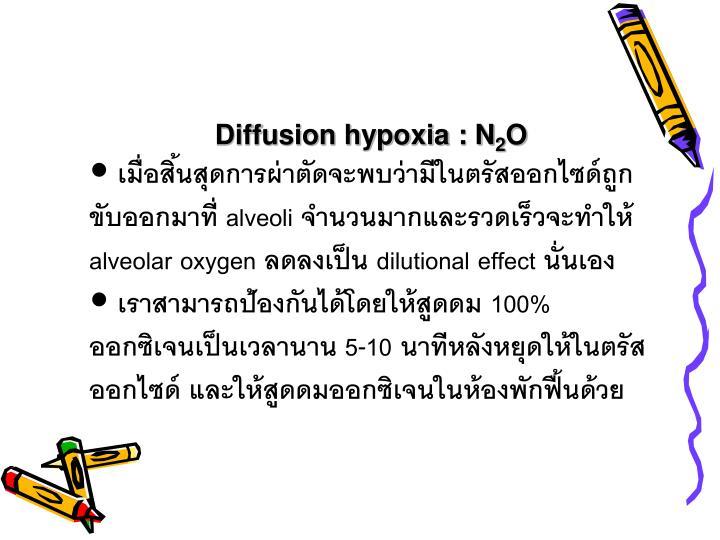 Diffusion hypoxia : N