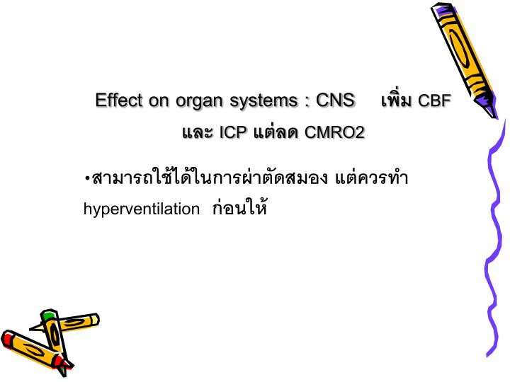 Effect on organ systems : CNS