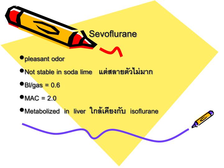 Sevoflurane